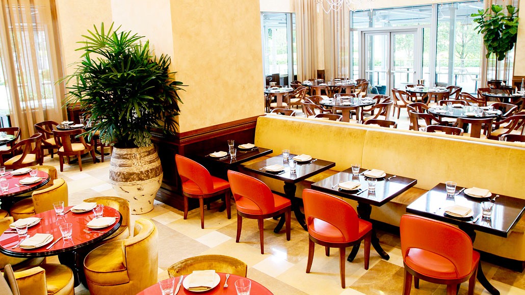 Downtown Miami Japanese Restaurant